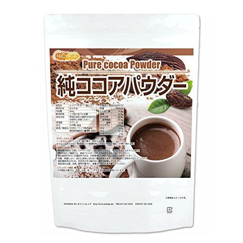 ココアパウダー500g 純ココア オランダ産 無添加・無香料・砂糖不使用 [05] NICHIGA(ニチガ)