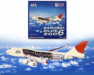 ジャルックス 1/400 B747-400 日本航空 ワールドカップ特別塗装JA8920 (561686) 完成品