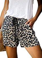 GOSOPIN Damen Casual Shorts Sommer Freizeitshorts Sport Yoga Kurze Hose mit Gummizug Noos Shorts Sweatpants Laufshorts...