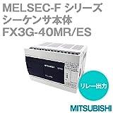 三菱電機 FX3G-40MR/ES MELSEC-Fシリーズ シーケンサ本体 (AC電源・DC入力) NN