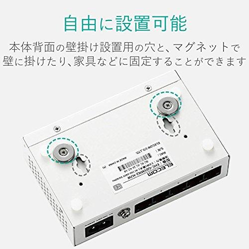 エレコムスイッチングハブギガビット5ポート金属筐体マグネット付電源内蔵ホワイトEHC-G05MN2-HJW