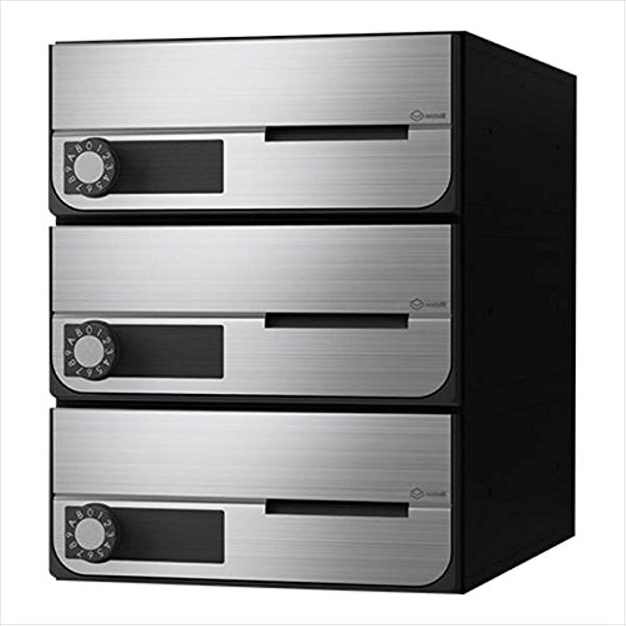 素晴らしい良い多くの開発民間人D-ALL 大型郵便物対応集合郵便受箱(屋内仕様)3戸用 前入前出 KS-6002PY-3L-S