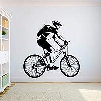 UYEDSR ウォールステッカーヨーロピアンスタイルの自転車ウォールステッカーリビングルームのためにパーソナライズされたクリエイティブ会社学校のオフィスの装飾ウォールアートデカール43x43cm