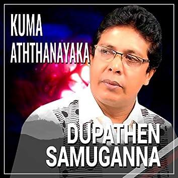 Dupathen Samuganna - Single