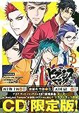 ヒプノシスマイク-Division Rap Battle-side D.H B.A.T(3)CD付き限定版 (講談社キャラクターズA)