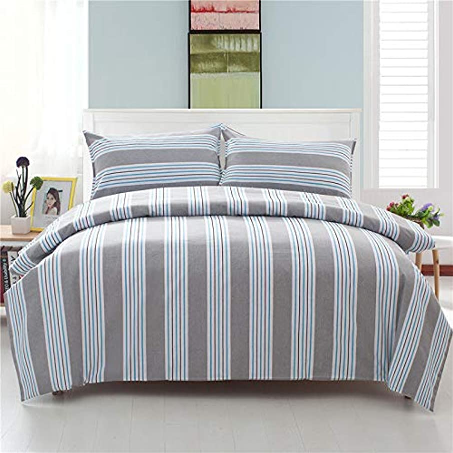 WHICH Umbrella three Plain Solid Color Reversible Duvet Cover Double Digital Print Quilt Case Bedding Bedroom Daybed Striped Adults Teenagers Quilt Cover 1PCS-Blue- Queen
