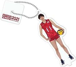 台座付きストラップ 2021バレーボール女子日本代表 (鍋谷友理枝 選手)
