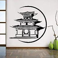 ウォールステッカーデカールホームデコレーションアジアンアートオリエンタルビルドビニール57x57cm
