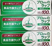 神戸物産 プロ好みのラップ BOXタイプ 15cm×100m (3)