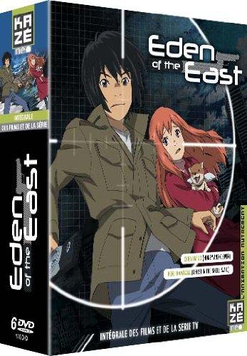 Coffret intégrale eden of the east : serie TV et films