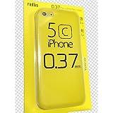 ラディウス(radius) RK-PU111 [iPhone 5c用 超薄型背面ケース 0.37mm ultra thin case] (イエロー)