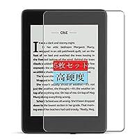 5枚 Sukix フィルム 、 Kindle paperwhite 4 2018 第10世代 paperwhite4 向けの 液晶保護フィルム 保護フィルム シート シール(非 ガラスフィルム 強化ガラス ガラス )