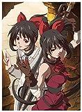 TVアニメ「あかねさす少女」Blu-ray BOX[PCXX-50160][Blu-ray/ブルーレイ] 製品画像