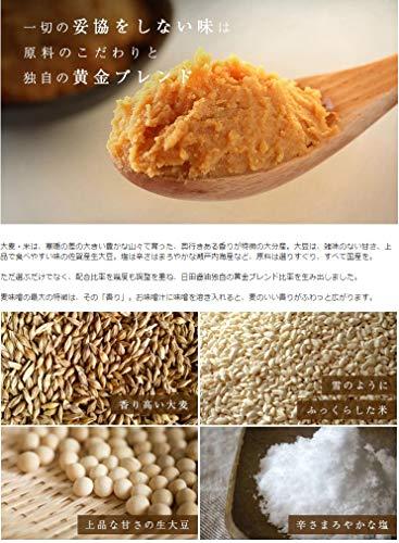 天皇献上の栄誉を賜るのこだわり味噌1kg/創業170年江戸時代からの伝統製法