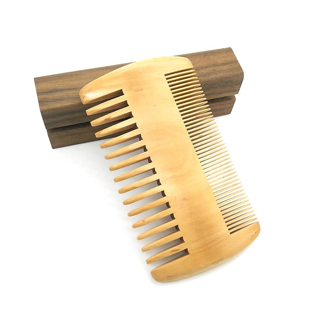 離すアラート貪欲2個の手作りピーチウッドコーム - ふけ防止、非静電気、環境にやさしい - 頭皮と髪の健康に良い罰金と広い歯に非常に適しています