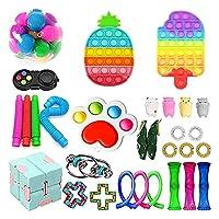 フィジットのおもちゃのパック、ポップバブル安い感覚の指のおもちゃのおもちゃセットストレスリリーフのおもちゃ子供アダルトのための大理石のメッシュポップ不安チューブ (Color : Fidget Toy-3)
