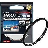Kenko 77mm レンズフィルター PRO1D プロテクター レンズ保護用 薄枠 日本製 252772