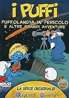 I Puffi - Puffolandia In Pericolo! [Italian Edition]