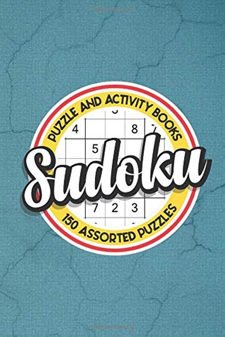 教育者利益アウトドアSudoku: 150 Assorted Puzzles: Easy, Medium, and Hard Difficulty (with solutions)