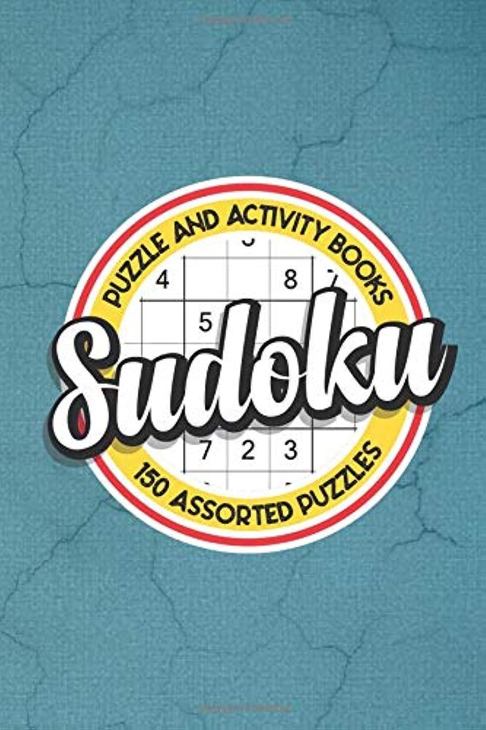 もっと教室定刻Sudoku: 150 Assorted Puzzles: Easy, Medium, and Hard Difficulty (with solutions)