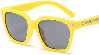 Weichunya - Weichunya - Gafas de sol polarizadas para niños con protección solar UV400, montura completa, diseño de dibujos animados TAC (color: amarillo)