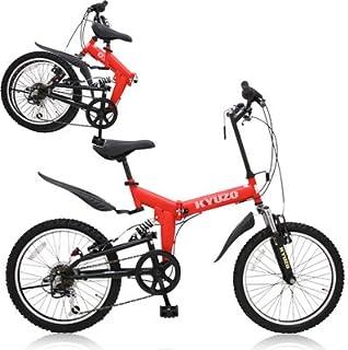 KYUZO 20インチ 折りたたみ自転車 6段変速にZOOM製フロントサス、リアサスを搭載した自転車の九蔵別注MTB! KZ-100 (マットレッド)