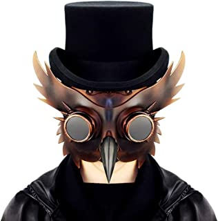 LFOZ Men Mask Plague Doctor Mask PU Leather Steampunk Retro Mask for Halloween Cosplay Costume (Color : B)