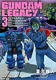 GUNDAM LEGACY(3) (角川コミックス・エース)