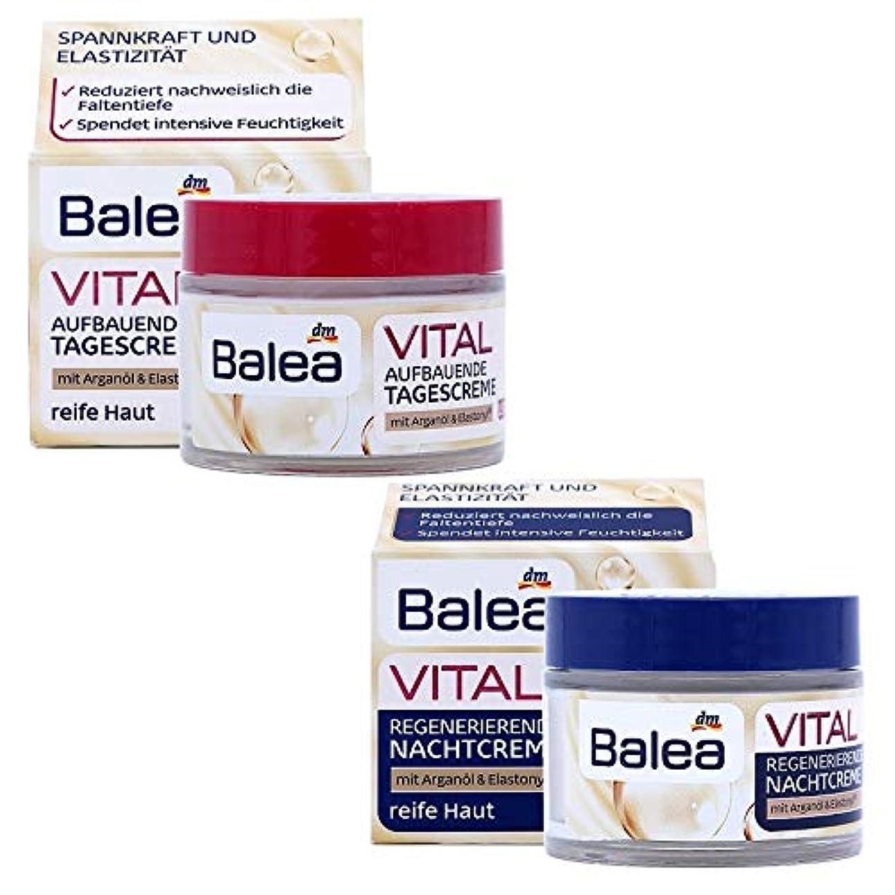 けん引薄める静けさ中高年の年齢のためのバオとBalea Upliffingデイクリーム+ナイトクリームセット40 +アンチリンクルは、弾力性を強化