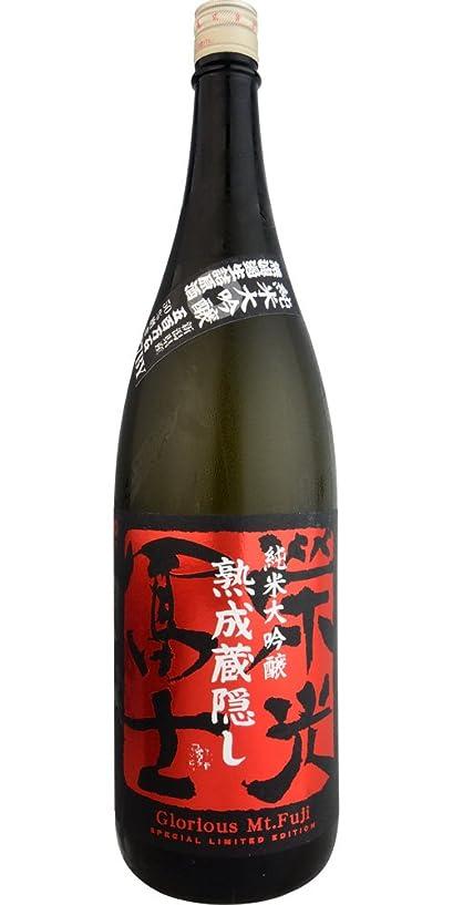 答えジャンク革命的栄光富士 秋酒 熟成蔵隠し純米大吟醸酒 1800ml 栄光富士 山形県