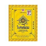viset niyom tooth herbal powder traditional 40 g pack of 3