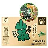 マルちゃん カップ麺 送料無料 山菜 そば 即席カップめん 東洋水産 乱切り 山菜そば 12食入 1ケース(1箱) 北海道限定 カップそば