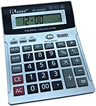 Best large talking calculator Reviews