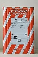 関西ペイント ビニデラックス555 白 20kg