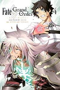 Fate/Grand Order-turas realta- 4巻 表紙画像
