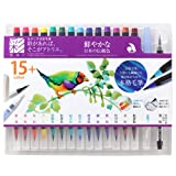 あかしや 筆ペン 水彩毛筆 彩 14色+2本セット 鮮やかな日本の伝統色 CA350S-01