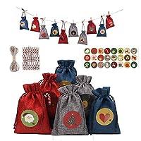 KesaPlanクリスマス 飾り付け 巾着袋収納袋可愛いギフトバッグクリスマスデコレーションプレゼント大容量