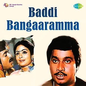 Baddi Bangaaramma (Original Motion Picture Soundtrack)