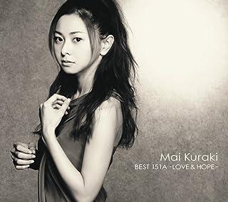 MAI KURAKI BEST 151A -LOVE & HOPE- 【初回限定盤A】