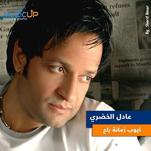Adel Alkhodary