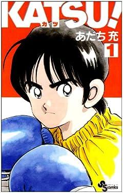 Katsu! Vol. 1 (Katsu!) (in Japanese)