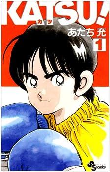 Comic Katsu! Vol. 1 (Katsu!) (in Japanese) [Japanese] Book