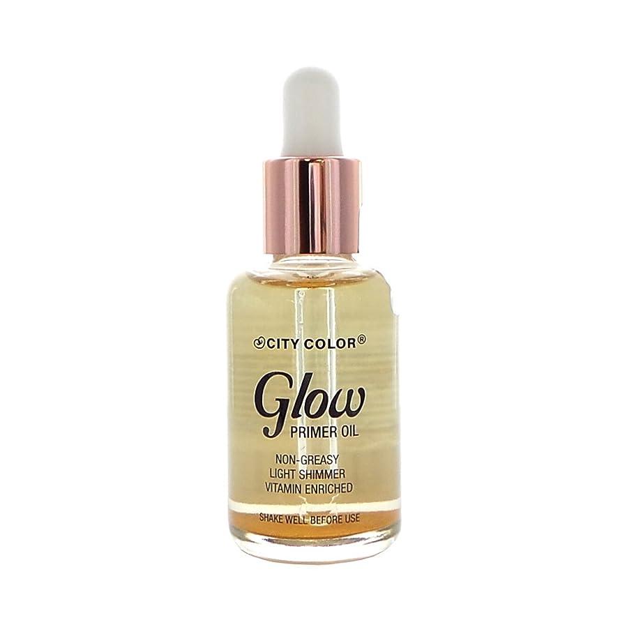 広げる嵐インセンティブ(6 Pack) CITY COLOR Glow Primer Oil (並行輸入品)