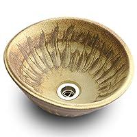 手洗い鉢 紫香楽ボウル W270✖D320✖H135 P06 JT010-32(信楽焼・陶器・手洗い鉢・手洗鉢)
