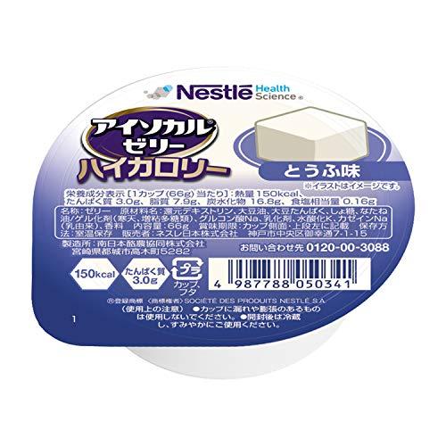 Nestle(ネスレ) アイソカル ゼリー ハイカロリー HC とうふ味 ( 飲みやすい 高カロリー エネルギー ゼリー ) 栄養補助食品 介護食 (24個入)
