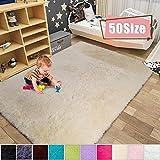 MENGH Baby Teppich 120x200cm, Dekoration Teppich Anti Rutsch Antistatisch teppichrasen Balkon fürWohnzimmerEsszimmerGästezimmer, Beige