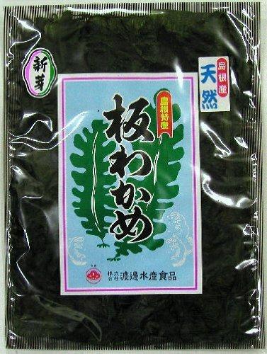 【新物】島根県産天然板わかめ 30g×7袋