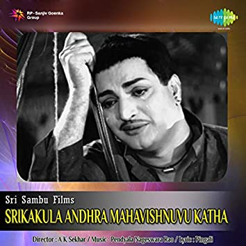Sri Kakula Andhra Mahavishnuvu Katha (Original Motion Picture Soundtrack)