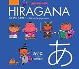 Hiragana - J'écris le japonais