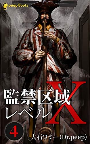 4kan kankinkuikireberuekkusu: furukara- (pi-pubukkusu) (Japanese Edition)